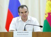 Кондратьев: на Кубани в этом году соберут не менее 200 тыс. тонн винограда