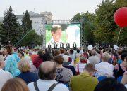 В Краснодаре во время шествия в честь «Ночи кино» ограничат движение транспорта