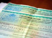 В России водители смогут предъявлять ОСАГО со смартфона