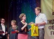 Преподаватель из Абинского района победил на международном фестивале гончаров