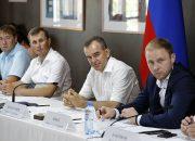 На Кубани построят второй селекционный виноградарский центр