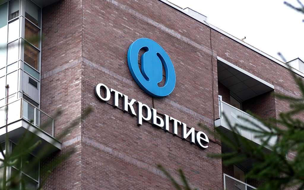 Банк «Открытие» укрепил свои позиции по капиталу и вошел в топ-6