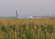 Жена спасшего 226 пассажиров пилота познакомилась с ним в небе над Кубанью