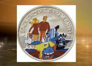 ЦБ выпустил монеты с изображением героев мультфильма «Бременские музыканты»