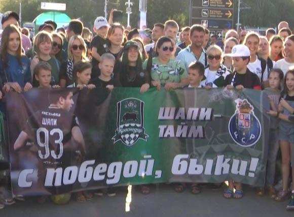 В Краснодаре телеканал «Кубань 24» встретил в аэропорту «черно-зеленых»