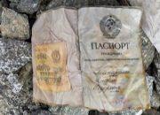 В Америке нашли краснодарца, потерявшего паспорт в Приэльбрусье 40 лет назад