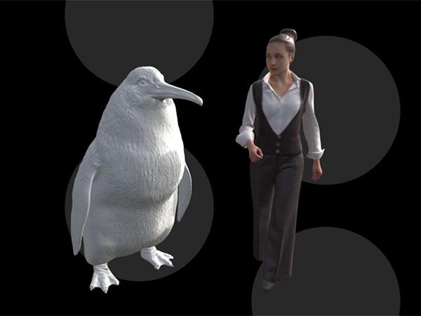 пигвин-гигант