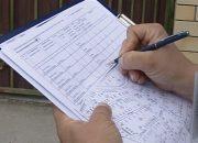 На Кубани начали опрос в преддверии переписи населения