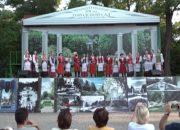 В Краснодаре студенты КГИК выступили в парках города