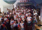 В Новороссийске прошел благотворительный забег «Достигая цели!»