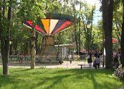 Зеленые зоны Краснодара собираются защитить от застройки законом