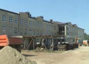 В Кропоткине на базе общеобразовательной школы № 7 построят новый корпус
