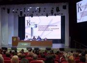 На Кубани в 2020 году выделят 96 млн рублей на оснащение учреждений культуры