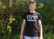 В Приморско-Ахтарском районе мужчина изнасиловал 13-летнюю девочку