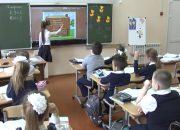 В школах Кубани внедрят образовательный курс по финансовой грамотности