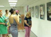 В Геленджике открылась выставка Василия Кандинского «Цветозвуки»