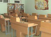Кубанские школы и детские сады получат 450 млн рублей на техническое оснащение