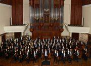 В Сочи выступит симфонический оркестр Республики Татарстан