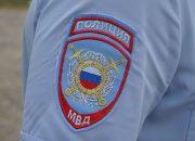 В России полицейским разрешили оперативно пеленговать телефоны пропавших детей