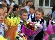 В России предложили компенсировать родителям сборы детей в школу