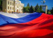 На Кубани начали отмечать День Государственного флага России