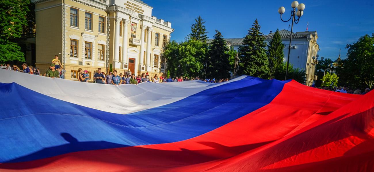 Четыре столетия российского триколора