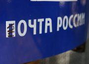 В России почтовые отделения могут стать аптеками и алкомаркетами