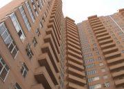 Краснодарские дольщики получили квартиры после четырех лет ожидания