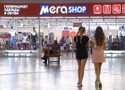 В Краснодаре в гипермаркете MegaShop новое поступление школьной одежды