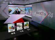 На Кубани выделят 450 млн рублей на оборудование школ и детских садов