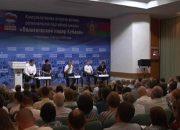 В Краснодаре партия «Единая Россия» провела встречу с активистами