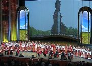 Коллектив Кубанского казачьего хора открыл новый 208-й концертный сезон