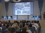 В Краснодаре прошло заседание дискуссионной площадки «Точка роста»