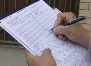 На Кубани начали опрос населения в преддверии Всероссийской переписи