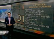 В Краснодарском крае проходит поэтапная классификация средств размещения