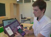 В Геленджике школьники разработали приложение с помощью QR-технологий