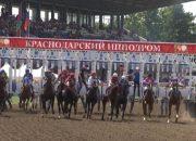 В Краснодаре состоялись скачки на Кубок губернатора