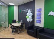 Компания «Ваш инвестор» открыла второй офис в Краснодаре