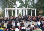 В Краснодаре оркестры «Премьеры» завершат сезон концертов под открытым небом