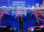 В Сочи Игорь Крутой дал старт фестивалю «Новая волна»