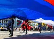 Как в Краснодаре проходит празднование Дня Государственного флага РФ