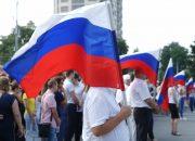В парке «Россия — моя история» в Краснодаре отметят День флага РФ