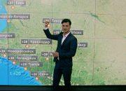 Погода в Краснодаре и крае: 3 августа температура не поднимется выше 31 °С