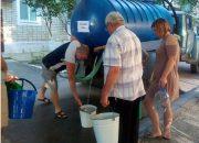 Жителям Новороссийска и Крымска подвезли воду после аварии на водопроводе