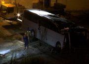 Прокуратура: в ДТП под Новороссийском столкновение допустил водитель автобуса