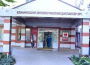 Для онкоцентров Кубани приобретут 350 единиц нового оборудования