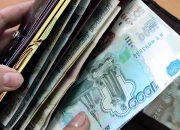 ВЦИОМ: у каждой второй российской семьи есть непогашенные кредиты