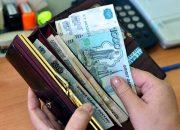 В Краснодарском крае прожиточный минимум утвердили на уровне 11 тыс. 107 рублей
