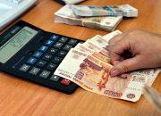 У россиян выросла задолженность по имущественным налогам