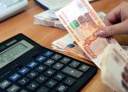 На Кубани с начала года выплатили более 200 млн рублей долгов по зарплате